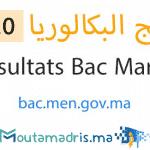 bac.men.gov.ma 2020