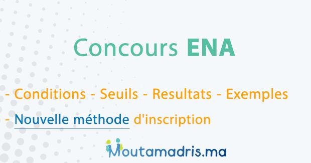 concours ENA