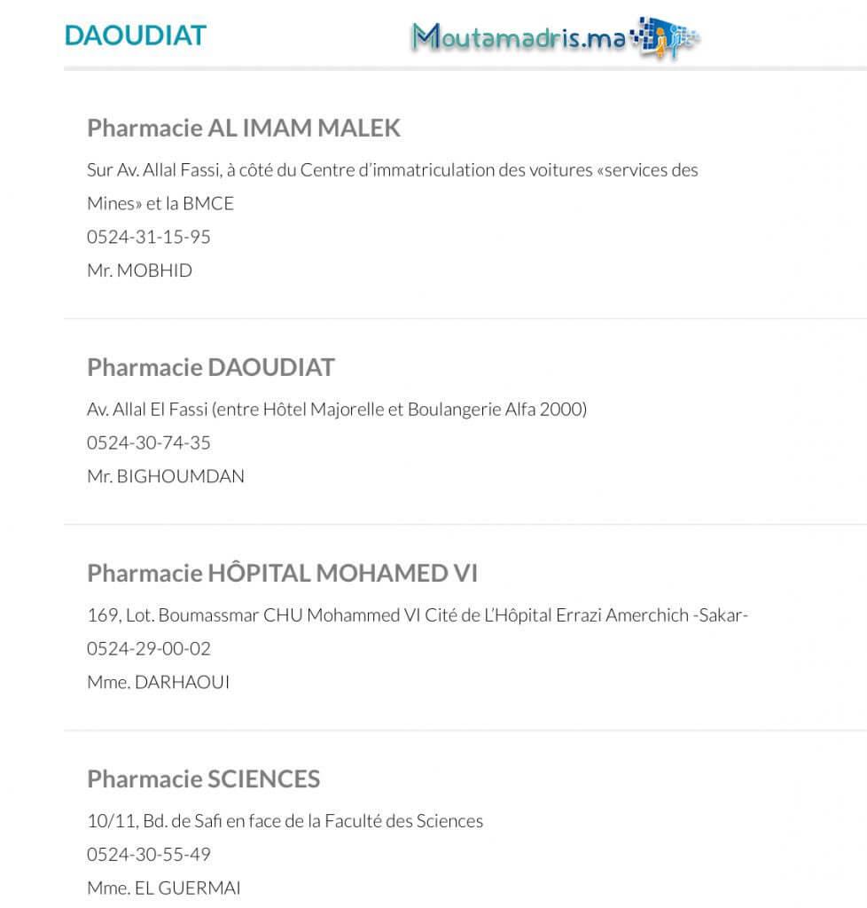 Pharmacie de garde Marrakech