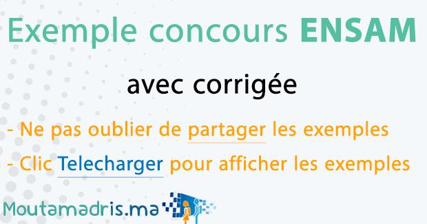 Exemple concours ENSAM