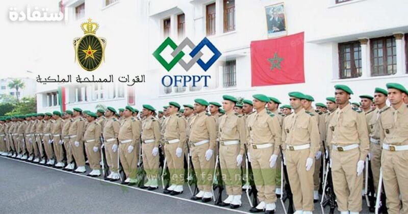 Concours Eleves Sous-Officiers issus des ISTA