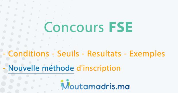 concours FSE