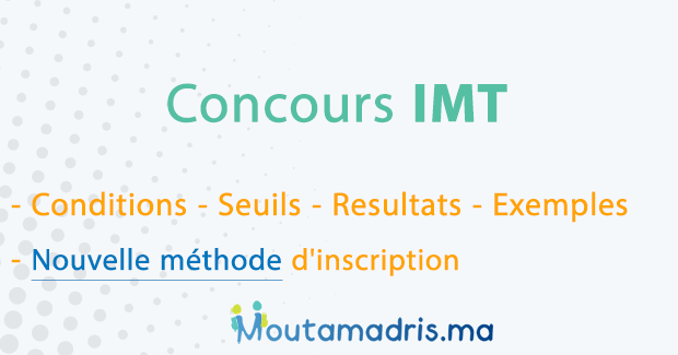 concours IMT