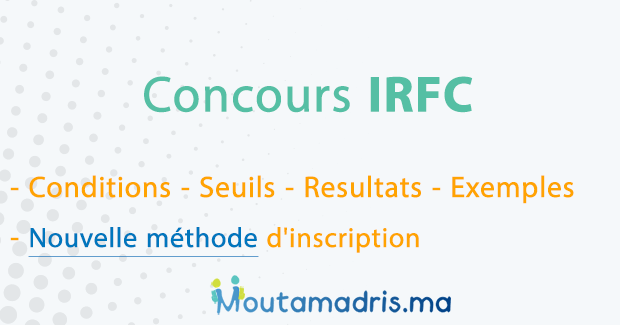 concours IRFC