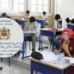 طلب التكييف و اجتياز الامتحانات لفائدة التلاميذ في وضعية إعاقة