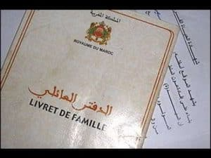 الدفتر العائلي بالمغرب