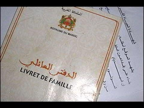وثائق تسجيل مولود جديد بالمغرب