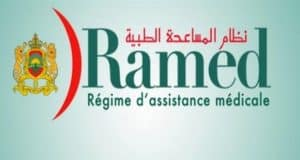 وثائق بطاقة راميد التغطية الصحية بالمغرب Ramed 2020