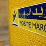 Al Barid Bank Recrutement et Emploi 2020 Maroc