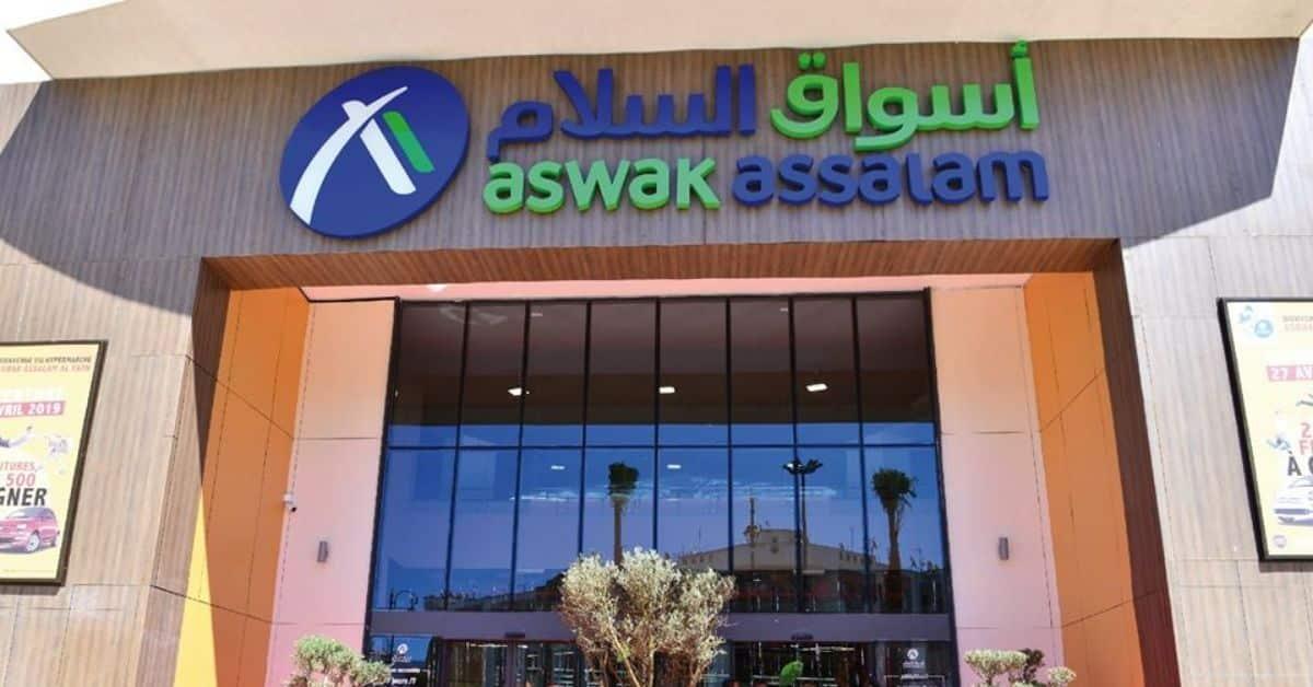 Aswak Assalam Campagne Recrutement et Emploi 2020 Maroc
