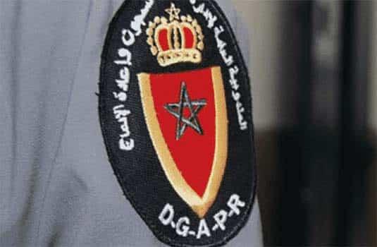 Concours DGAPR 2020-2021 Maroc
