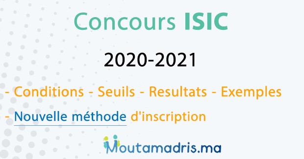 Inscription Concours ISIC 2020-2021