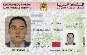 وثائق بطاقة التعريف الوطنية بالمغرب لأول مرة